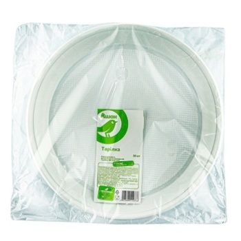 Auchan Table Disposable 20pcs
