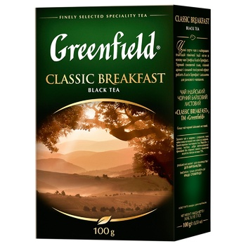 Greenfield Classic Breakfast Black Tea - buy, prices for Auchan - photo 1
