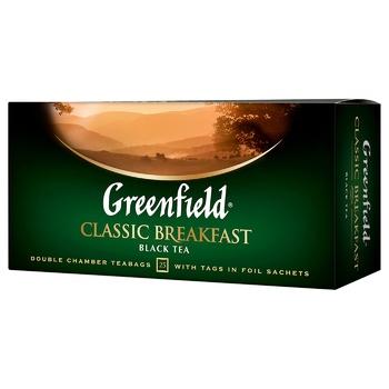 Greenfield Classic Breakfast Black Tea 2g*25pcs