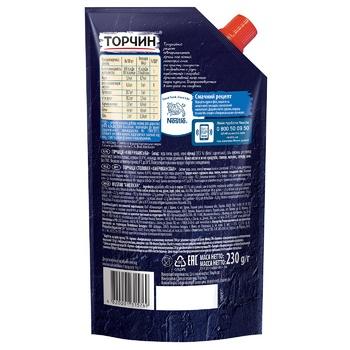 Горчица ТОРЧИН® Американская мягкий вкус 230г - купить, цены на Метро - фото 2