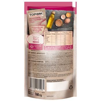 TORCHYN® Europeiskiy mayonnaise 160g - buy, prices for CityMarket - photo 2