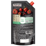 TORCHYN® Paprika ketchup 270g - buy, prices for CityMarket - photo 2