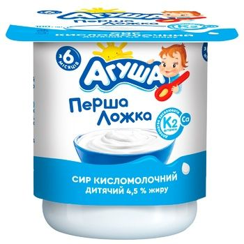 Agusha Classic Cottage Cheese 4,5% 100g - buy, prices for Metro - photo 2