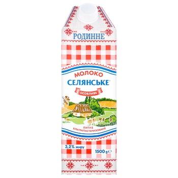 Молоко Селянське Родинне ультрапастеризоване 3,2% 1,5кг - купити, ціни на CітіМаркет - фото 2
