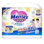 Merries XXL Panties-Diapers 15-28kg 26pcs