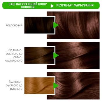 Garnier Color Naturals Creme 5.132 Medium Brown Hair Color - buy, prices for CityMarket - photo 3