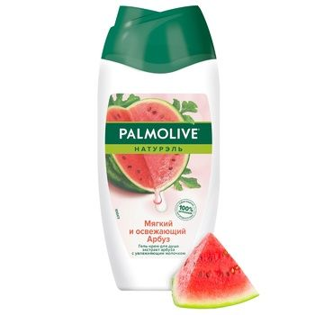 Palmolive Naturals Soft and Refreshing Watermelon Shower Gel 250ml - buy, prices for Auchan - photo 2
