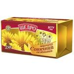 Schedro Sunny Special Margarine 72% 250g