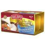 Shchedro Creamy Special Margarine 72% 250g