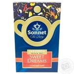 Чай черный Sonnet Сладкие мечты с цветочно-ягодной смесью 90г