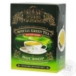 Зеленый чай Сан Гарденс китайский байховый крупнолистовой ароматизированный высшего сорта с саусепом 90г Украина