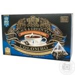 Чай Sun Gardens Colombo черный и зеленый 20пак*2,5г