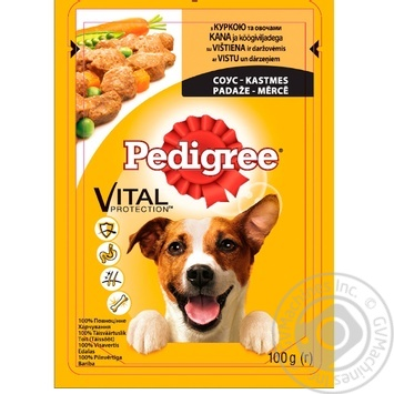 Pedigree With Chicken And Vegetables For Dogs Food - buy, prices for Novus - image 1