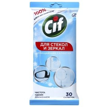 Cif Wet Napkins for Glass and Mirrors 30pcs - buy, prices for Auchan - photo 1
