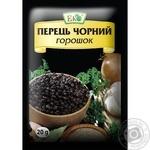 Перец Эко черный горошек 20г - купить, цены на Novus - фото 1