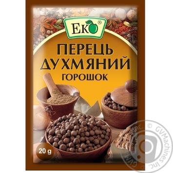 Перець Еко духмяний горошок 20г - купити, ціни на Novus - фото 1