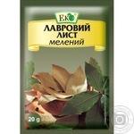 Eko ground bay leaf spices 20g