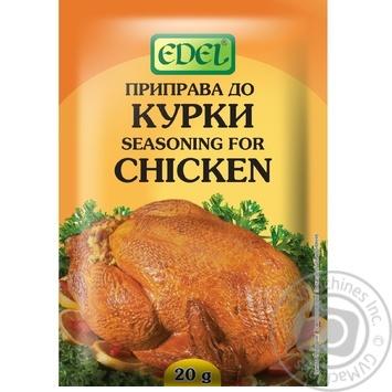 Приправа Эдел к курице 20г - купить, цены на Novus - фото 1