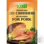 Приправа Edel до свинини 20г - купити, ціни на Novus - фото 1
