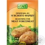 Приправа Edel для мясного фарша 20г - купить, цены на Novus - фото 1