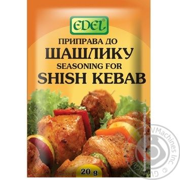 Edel for shashlik spices 20g - buy, prices for Novus - image 1