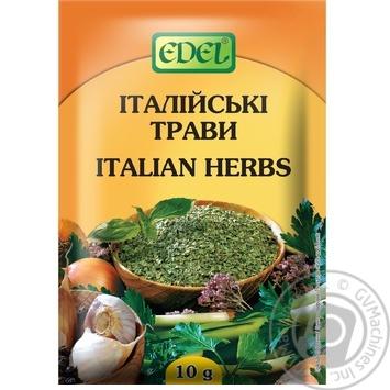 Приправа Эдел Итальянские травы 10г - купить, цены на Novus - фото 1