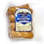 Сарделька Ходорівський м'ясокомбінат Молочна яловичина Україна