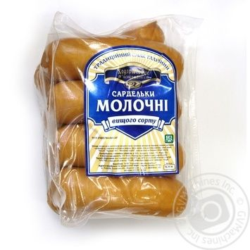 Wiener Hodorivskiy mk Milky beef Ukraine