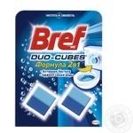 Кубики для унитаза Bref Актив очищающие 2*50г/уп
