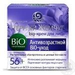 Крем для лица Черный Жемчуг BIO-программа 56+ 50мл