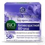 Cream Chernyi zhemchug Bio program for face 50ml
