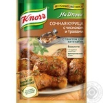 Seasoning Knorr For main course Juicy chicken with garlic and herbs 27g