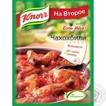 Seasoning Knorr For main course for Chakhokhbili 25g