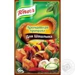 Fragrant seasoning Knorr for shish kebab 30g