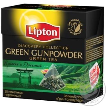 Чай Липтон Грин Ган Паудер зеленый 1,5г х 20шт