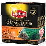 Черный чай Липтон Оранж Джайпур с цедрой апельсина крупнолистовой в пакетиках 20х1.8г
