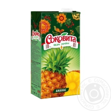 Напиток Соковита сокосодержащий ананасовый 950мл пэт Украина