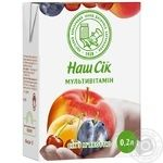 Multivitamin juice with pulp Nash Sik 200ml
