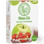 Apple strawberry juice with pulp Nash Sok 200ml TetraPak Ukraine