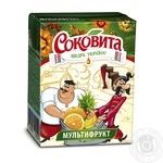 Напиток Соковита сокосодержащий мультифруктовый 200мл пэт Украина