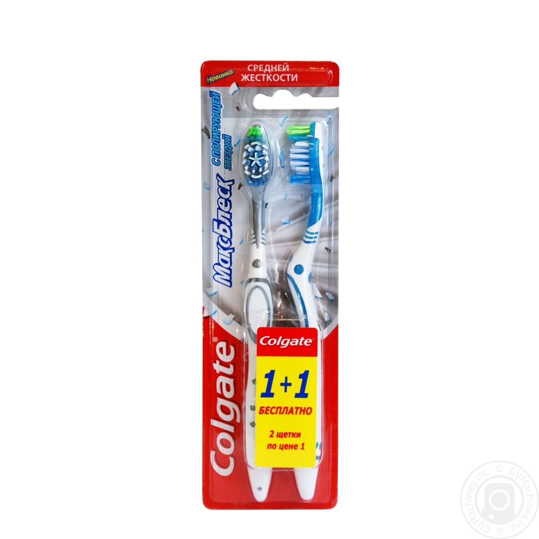 Зубна щітка Colgate Макс Блиск 1+1 З поліруючою зіркою Середньої жорсткості 6ab2fac48f382