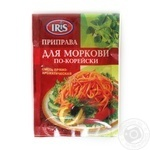 Spices Iris for korean style carrot 25g