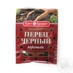 Специи черный перец Цвет аромат горошек 15г