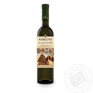 Вино Коблево Клеопатра белое крепкое 17% 0,75л - купить, цены на Novus - фото 1