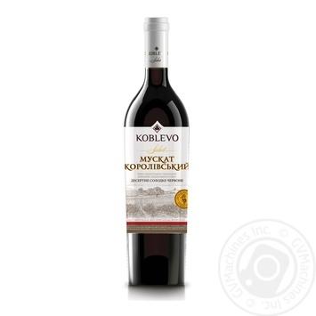 Вино красное Коблево Селект Мускат Королевский виноградное ординарное десертное сладкое крепленое специального типа 16% стеклянная бутылка 750мл Украина