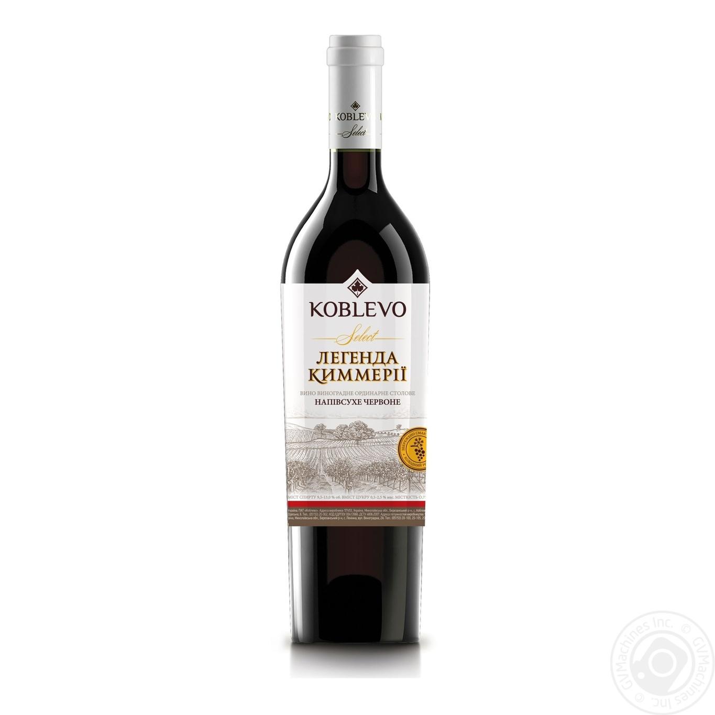 вино столовое и ординарное отличие: