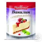 Vanillin Pripravka with vanilla for baking 1.5g