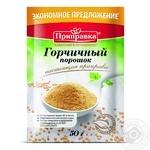 Spices Pripravka mustard 50g