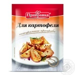 Prypravka Seasoning For Potatoes