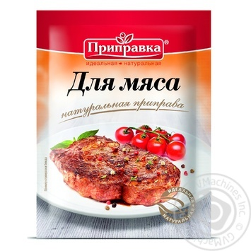 Prypravka Seasoning For Meat